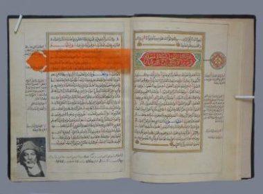 Expertise livres anciens et manuscrits